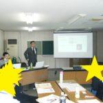 柳川市起業・創業セミナー開催しました!